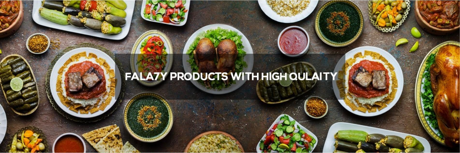 Siwa Products